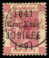 Lot 1462:1891 Jubilee Opt 2c carmine, SG #51, JA22/91 first day cancel Cat £130+.
