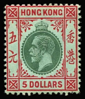 Lot 1468:1912-21 KGV Wmk Mult Crown/CA $5 green & red/blue-green white back, SG #115a, pulled perf, Cat £600.