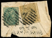 Lot 1690 [2 of 2]:1880s [1] 1887 large piece with ¼a pale brown (SG #142) strip of 4 & India ½a blue-green, cancelled Amritsar; [2] small piece with 1a greenish grey? (SG #148) & India ½a blue-green, cancelled with Barred 'L'. (2)