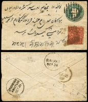 Lot 9278 [2 of 2]:1885 (Nov 2) use of ½a red, SG #126, on India ½d blue-green Envelope from Sialkot to Lunmiani. Plus similar item from Sialkot to Amritsar (2)