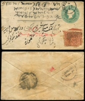 Lot 9278 [1 of 2]:1885 (Nov 2) use of ½a red, SG #126, on India ½d blue-green Envelope from Sialkot to Lunmiani. Plus similar item from Sialkot to Amritsar (2)