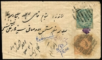 Lot 1692 [1 of 2]:1886 (May 26) use of ½a rose (SG #146) and India ½a blue-green on cover from Sialkot to Lahore, unfortunate ballpoint pen markings on face.