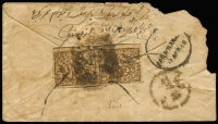 Lot 1693 [2 of 2]:1888 (Apr 14) use of ¼a pale brown pair (SG #142) on India ½a blue-green Envelope (damaged), from Sialkot to Dera-Nanak and the redirected to to Daska