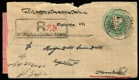 Lot 9282 [2 of 2]:1898 (Jun 14) use of 4a sage-green, SG #158, cancelled with Barred 'L' and India 1a brown-purple pair on ½a blue-green Envelope, from Maharajganj Town to Amritsar, fine Registration handstamp on face, correspondence enclosed. Rare.