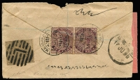 Lot 9282 [1 of 2]:1898 (Jun 14) use of 4a sage-green, SG #158, cancelled with Barred 'L' and India 1a brown-purple pair on ½a blue-green Envelope, from Maharajganj Town to Amritsar, fine Registration handstamp on face, correspondence enclosed. Rare.