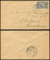 Lot 1695 [4 of 5]:1907-37 [1] 1907 stampless cover from Srinagar to Rawalpindi, fine half-circle 'SRINAGAR/DUE/ONE ANNA; and poor green 'Unpaid' cancel on face; [2] 1914 ½a green KEVII on ½a KGV envelope from Khanyar to England; [3] 1914 1a Postal Card from Srinagar to Adelaide, SA; [4] 1931 use of ½a New Delhi from Srinagar to Chakal Cantonment; [5] 1937 4a blue Airmail Postal Card from Srinagar to England. (5)