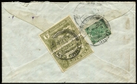 Lot 1696 [2 of 2]:1932 (Dec 7) air cover with ½a KGV and 4a Air pair from Jammu Cantonment to London.