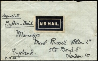 Lot 1696 [1 of 2]:1932 (Dec 7) air cover with ½a KGV and 4a Air pair from Jammu Cantonment to London.