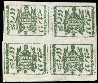 Lot 9274 [3 of 4]:1884 Monocolour Arms 4a ultramarine block of 4, 2r blackish green block of 4 & 5r brown block of 6, SG #T3,6,7, plus 1r pink block of 6 forgery, Cat £142+. MNG as issued. (20)