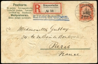Lot 1249 [1 of 2]:1906 (Jun 6) registered use of H.S.M. coin PPC to France franked 30pf Yacht tied by Simpsonhafen datestamp, registration label at top, Paris arrival cds, slight ageing. Very scarce.