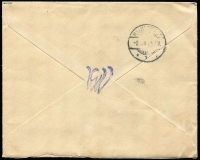Lot 1251 [2 of 2]:1908 (May 1) registered cover to Germany, franked 40pf Yacht tied by Herbertshohe datestamp, registration label at lower left, Halberstadt arrival backstamp. Bothe guarantee handstamp.