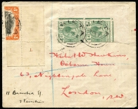 Lot 1294 [1 of 2]:1917 (Oct 17) unusual registered cover to London franked with Australia Kangaroo 2d and Papua 1/- Lakatoi both bisected, together with Solomon Islands ½d pair and 1d block of 6 tied by Kieta datestamps