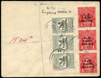 Lot 1288 [1 of 2]:1917 (Mar 14) registered cover to London franked with NWPI KGV 1d red 'abc' strip of 3 and Kangaroo 2nd Watermark 2d grey type 'c' strip of 3 tied by 'KIETA' datestamps in black, mss. 'K34a' registration in red, Sydney and arrival backstamps. Scarce franking.