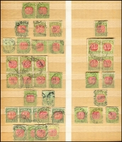 Lot 313 [2 of 3]:Collection on Postage Dues: in stockbook, wide range of towns with duplication, values to 5/- and blocks are plentiful. Few Victorian cds at end. Generally good clear strikes. (few 100)
