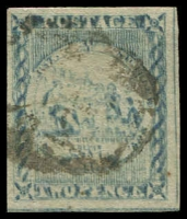 Lot 968:1850 2d Sydney Views Plate I Later Impression dull blue 4-margins, SG #18, Slight doubling of design, Cat £180.