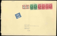 Lot 1451:1957 (May 22) 1/- & 3/- pairs + 5/- strip of 4 (#SG 732, 734 & 735) on large airmail cover (350x225mm), used Wellington to London, light central fold clear of stamps. Rare usage.