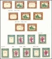 Lot 1453 [3 of 6]:1939 Pictorial set 1c to $5 (SG #303-317) Waterlow file stamps in issued colours, complete from each printing, with imperforate frames of 1c (4), 2c (3), 3c, 4c (3), 6c, 10c, 12c, 15c (2), 20c (2), 25c (2), 50c, $1 (2), $2 & $5, completed designs of 1c (3), 2c (3), 3c, 4c (2), 6c, 8c, 10c, 12c, 15c (2), 20c (2), 25c (2), 50c, $1 (2) & $5, plus perforated as issued of 1c (2), 2c (3), 3c, 4c (2), 6c, 10c, 12c, 15c, 20c (2), 25c (2), 50c, $1, $2 & $5. All with security punch and four with printer's manuscripts corrections. Fine to very fine mint, some creases etc as to be expected with a lot of the type. Cat £5,223 as normals. Magnificent collection from the printer's archive. (68)