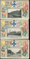 Lot 165 [3 of 5]:Australia - Stamps on Cards: collection of 44 Zeiher/VSM style cards, including many with pictures (Vic x16, SA x5, Tas x2, WA x2 & Qld x19), many are embossed. Includes an original tatty, VSM packet for a set of 12 Brisbane scenes. A very fine range. (46 items)