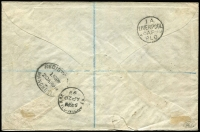 Lot 1462 [2 of 2]:1899 (Apr 1) registered cover to England franked with 1884 QV ½d SG #27 (rare on cover) & ½d on 1½d pale violet SG #39 irregular block of 5 and 1896-97 ½d SG #41 tied by individual strikes of Freetown cds, backstamps Liverpool and Manchester. Attractive tri-colour franking.