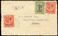 "Lot 325 [4 of 4]:1875-1916 group with most being 19th Century, noted 6d pair on 1875 cover to England, 1880 local 'UNCLAIMED' North Adelaide cover, attractive 1916 Vardon & Sons advertising front. Plus range mainly mint stationery, also 'TAX ""2"" on 1930s underpaid Samarai front, condition is quite mixed. (32)"
