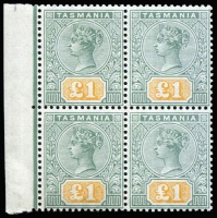 Lot 1075:1892-99 Tablets £1 green & yellow marginal block of 4, SG #225, superb and fresh MUH, Cat £2,000 for hinged. Retail $6,000 as MUH singles.