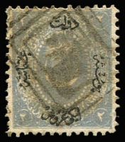 Lot 21624 [4 of 4]:1867 Duloz 2pi grey & 5pi carmine x2 (mint & used), SG #23-24, Cat £120. Plus cancelled unissued 10pa olive-green (4)