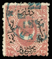 Lot 21625:1868-76 Duloz Perf 5-11½ 25pi lake-red, SG #48, blue 1881 cancel. Cat £150.