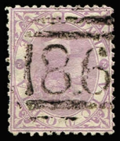 Lot 1131:86: (A2) 2nd Type (with one side-bar) fine strike on 2d DLR, [Rated 5R].  Allocated to Yowen Hill-PO 10/3/1854; renamed Charlton East PO 21/2/1876; renamed Charlton PO 1/9/1879; LPO 7/7/1993.