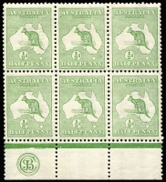Lot 25:½d Green Plate 2 JBC Monogram right pane block of 6 (3x2), BW #1(2)zc, no right margin, odd tiny tone spot, five units MUH, Cat $1,200+ for mounted.