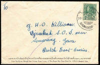 Lot 1861:1937 (Jan 20) printed cover to Netherland Indies with 3s King Rama VII tied by bi-lingual Bangkok/6 datestamp paying the printed matter rate, Semarang (Jan 29) arrival backstamp. Fine condition.