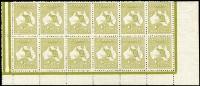 Lot 49 [1 of 3]:3d Olive Die I Plate 1 No Monogram right pane block of 12 with Break in top frame over ST of AUSTRALIA and White flaws under CE of PENCE, BW #12bd(1)z, fresh MNG, Cat $7,500+.