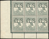 Lot 124 [1 of 2]:2d Grey Plate 1 No Monogram perf 'OS' left pane block of 6 with Retouched left frame and shading NW of map, BW #6(1)z, couple of tiny tonespots, hinged in margin only, Cat $7,500+++ as normal mounted strip of 3. Very Rare.