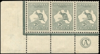 Lot 126 [1 of 2]:2d Grey Plate 2 CA Monogram strip of 3, BW #6(2)z, hinge rem on left unit, well centred good mint, Cat $5,500.