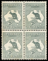 Lot 6:2d Grey block of 4, BW #5, some nibbed perfs, mild 