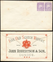 Lot 667 [1 of 4]:1888-98 Selection Unused 2d blue DLR, 1d Arms & used 2d Emu; PTPO, 1888 1d violet on blue, 1d+1d violet on John Robertson & Son whiskey advertising cover, both unused, 1894 ½d grey uprated with ½d grey adhesive & 1899 ½d dark green, both to City. (7)