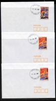 Lot 1372 [1 of 3]:A-Y Datestamps: range of mainly modern cancels on covers, many addressed to the original owner, mild duplication, bound to be a few short-lived cancels here. Also includes a few PO photos. (200+)
