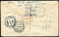 Lot 615 [2 of 2]:1951 (Aug 8) use of 2/- and unofficially bisected 3d Parkes on registered air letter from Griffith, NSW to Italy. The rate was 2/2½d and presumably the bisect was used to represent 2½d instead of 2d. Untaxed. Quite unusual.