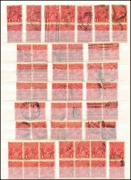 Lot 163 [3 of 8]:1d Red used selection, includes 'OS' & 'OS/NSW' (97), LM Wmk x 50, inc 'OS' x14, Wmk inverted x21, line perf x1 & Die II x1, range of pairs and multiples, few varieties. (350+)