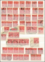 Lot 163 [4 of 8]:1d Red used selection, includes 'OS' & 'OS/NSW' (97), LM Wmk x 50, inc 'OS' x14, Wmk inverted x21, line perf x1 & Die II x1, range of pairs and multiples, few varieties. (350+)