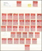 Lot 163 [6 of 8]:1d Red used selection, includes 'OS' & 'OS/NSW' (97), LM Wmk x 50, inc 'OS' x14, Wmk inverted x21, line perf x1 & Die II x1, range of pairs and multiples, few varieties. (350+)