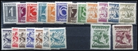 Lot 1472 [2 of 2]:1925-27 New Currency complete set incl 1s yellowish green (cat £350), SG #568-88, fresh mint, Cat £410. (22)
