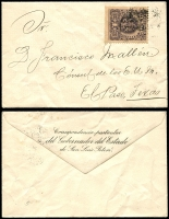 Lot 1770 [1 of 5]:1866-1940s [1] 1866 1c blue pair '69 1866' opt, from Jalapa to Puebla, [2] 1886 1c pair & 3c Hidalgo on cover from Sahuaripa to Philadelphia, nice Nogales, Arizona transit, [3] c.1900 5c blue Statue on cover to Philadelphia x2 (both poor) one from Gomex Palcia and the other from Torreón, [4] 1903 1d purple Eagle on tiny official cover from the Government of San Luis Potosí to the Mexican Consul on El Paso, Texas, unsealed for Printed Matter rate?, [5] c.1910 cover with 10c Allende from La Mercantil Ensenada to Los Angeles, [6] 1938 use of 10c & 20c on illustrated cover from Mexicali to Tijuana. (8)