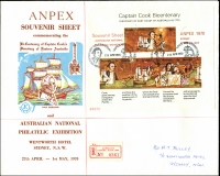 Lot 1129 [2 of 3]:1970 Anpex three large Excelsior covers used on different days with Anpex M/Ss with special red registration labels, each day has a different coloured pmk. (3)