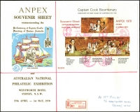 Lot 1129 [3 of 3]:1970 Anpex three large Excelsior covers used on different days with Anpex M/Ss with special red registration labels, each day has a different coloured pmk. (3)