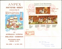 Lot 1129 [1 of 3]:1970 Anpex three large Excelsior covers used on different days with Anpex M/Ss with special red registration labels, each day has a different coloured pmk. (3)