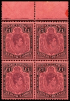 Lot 1748:1938-51 KGVI Keyplates £1 purple & black/carmine P14 marginal block of 4, SG #114a, hinged in margin only, Cat £360+