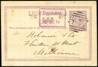 Lot 1234:Craigieburn: violet double-boxed 'CRAIGIEBURN./10.AP.79' (LRD) on 1d Bell Postal Card to Melbourne, indicium cancelled with '547'. [Rated 5R]  PO 26/2/1866.