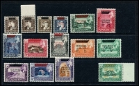 Lot 1321 [4 of 5]:1953-65 Issues almost complete with Coronation QEII Pictorial wmk Script CA (some colours missing, there are extra shades of 35c, 70c, 1/-, 2/-, 5/-, 10/- & 20/-), Revised Constitution x2, FFH & QEII Pictorial wmk St Edwards Crown set, SG #47-86, Cat £450+. Plus SAF Kathiri State of Seiyun 1966 set, ex 100f on 2/-, and SAF Qu'aiti State in Hadhramaut 1966 set. (65)
