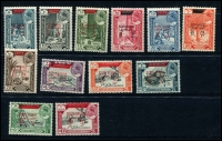 Lot 1321 [5 of 5]:1953-65 Issues almost complete with Coronation QEII Pictorial wmk Script CA (some colours missing, there are extra shades of 35c, 70c, 1/-, 2/-, 5/-, 10/- & 20/-), Revised Constitution x2, FFH & QEII Pictorial wmk St Edwards Crown set, SG #47-86, Cat £450+. Plus SAF Kathiri State of Seiyun 1966 set, ex 100f on 2/-, and SAF Qu'aiti State in Hadhramaut 1966 set. (65)