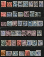 Lot 646 [2 of 8]:Numeral Cancellations on 8 Hagners from New South Wales, Queensland & Victoria, neatly arranged in numerical order. Few better items noted. (c.280)